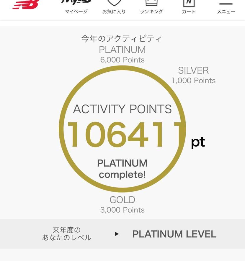 遂に日付変わって今日、100,000ptを超しました👏 「ptを円から押し出す