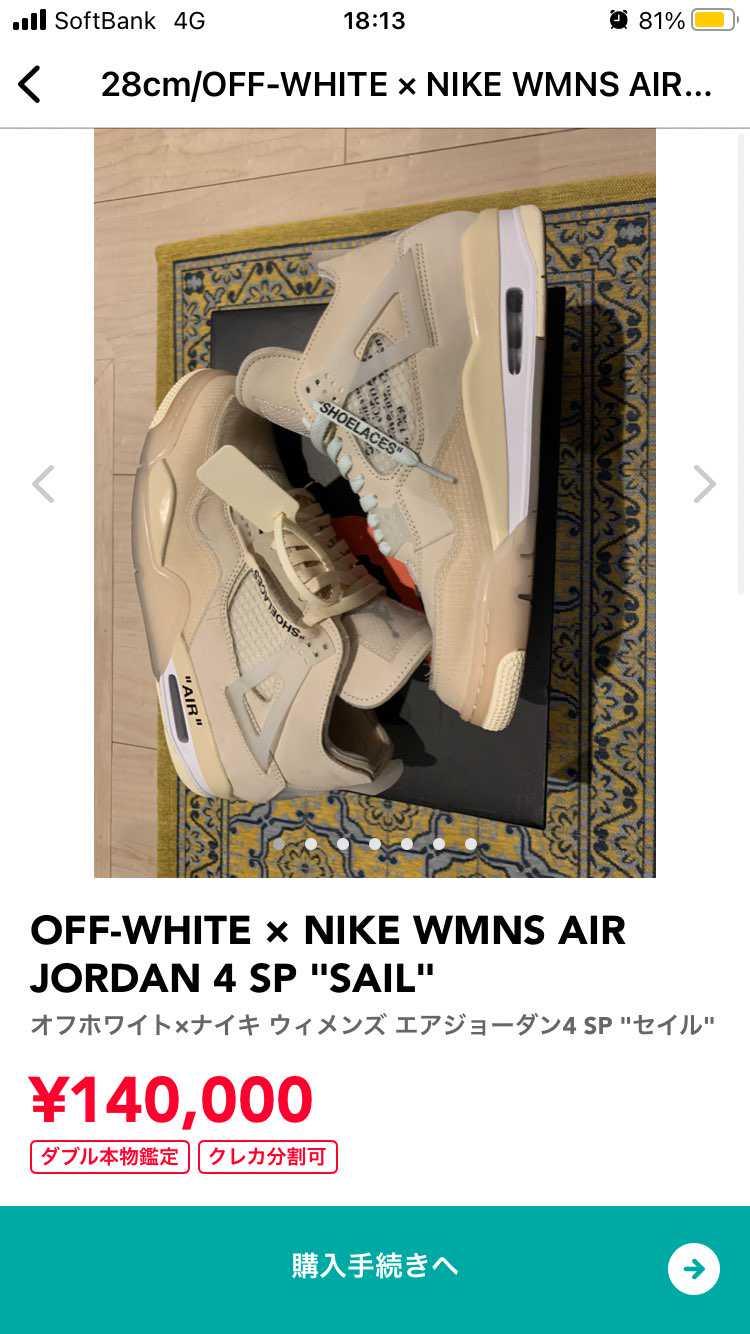 出品者様、新品が15万円なのでお値下げ出来ませんか?
