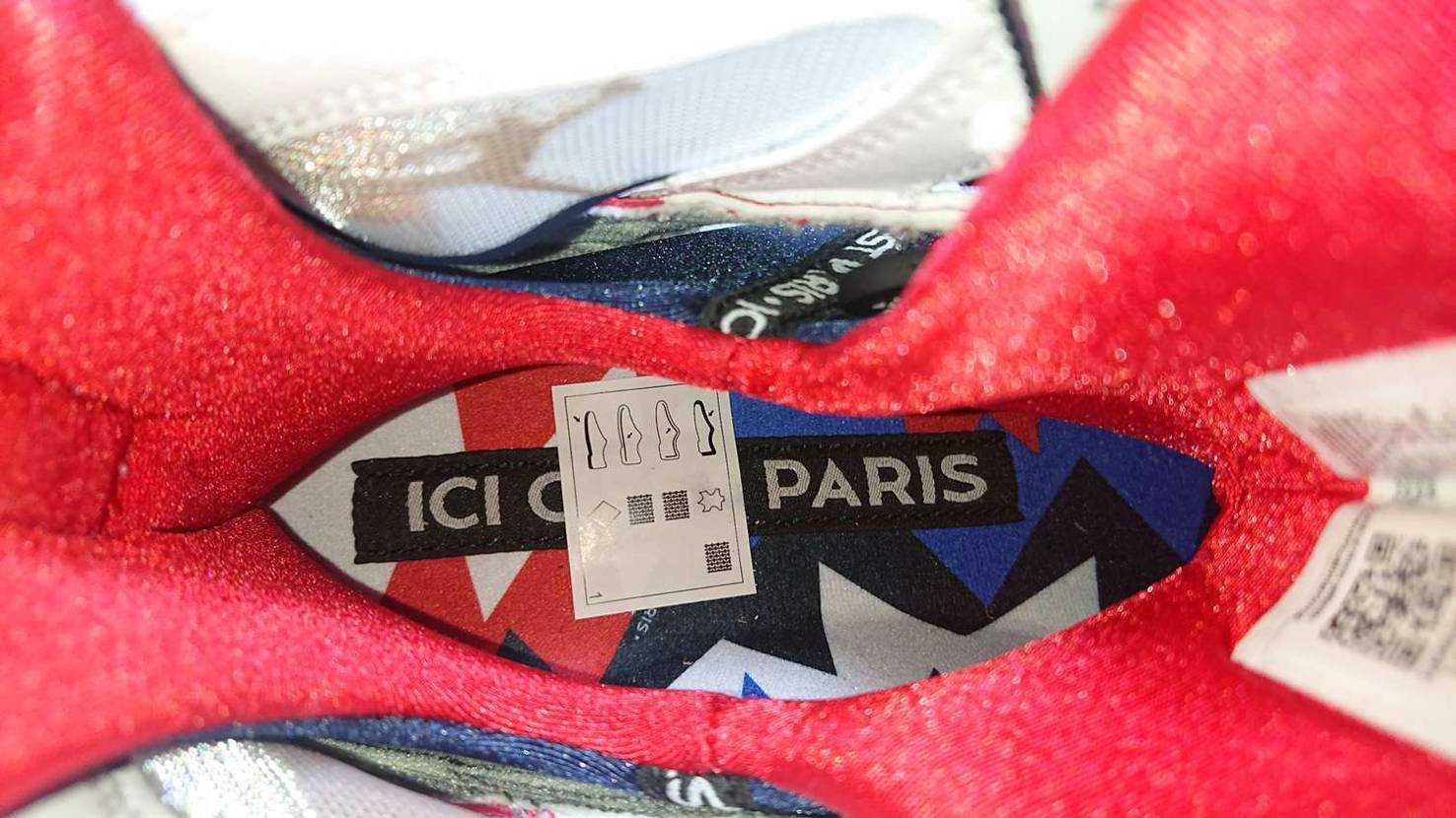 PSG ×NIKE AIR JORDAN 7 RETRO パリ・サンジェルマン