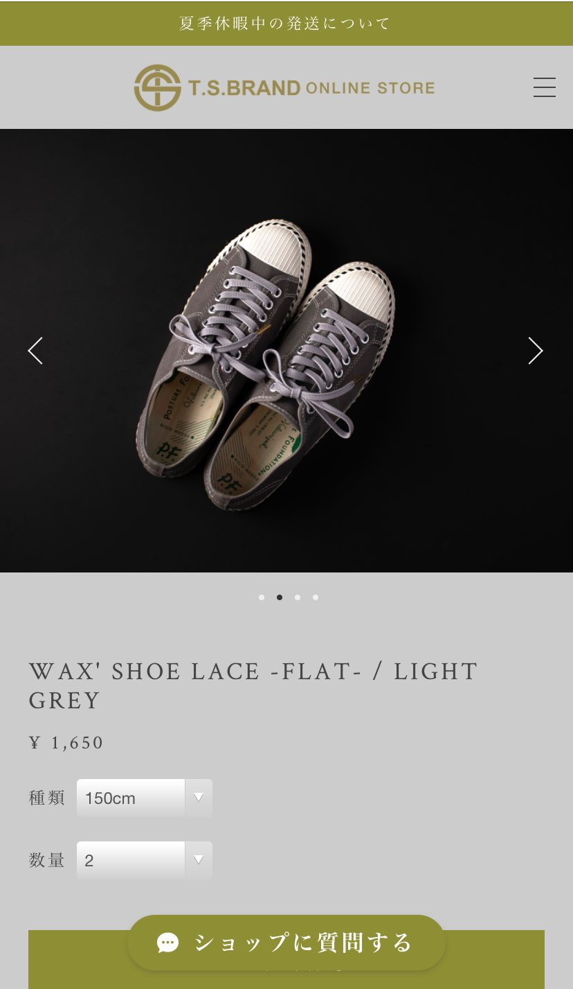 お薦めのワックスシューレスです。 お高いですが、このカラーはこの靴にピッタリだ