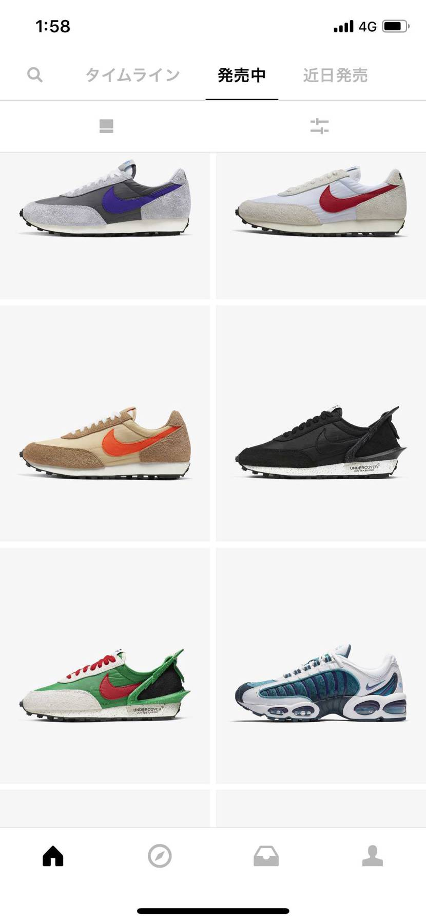 リストック情報 UNDERCOVERコラボ #Nike #SNKRS