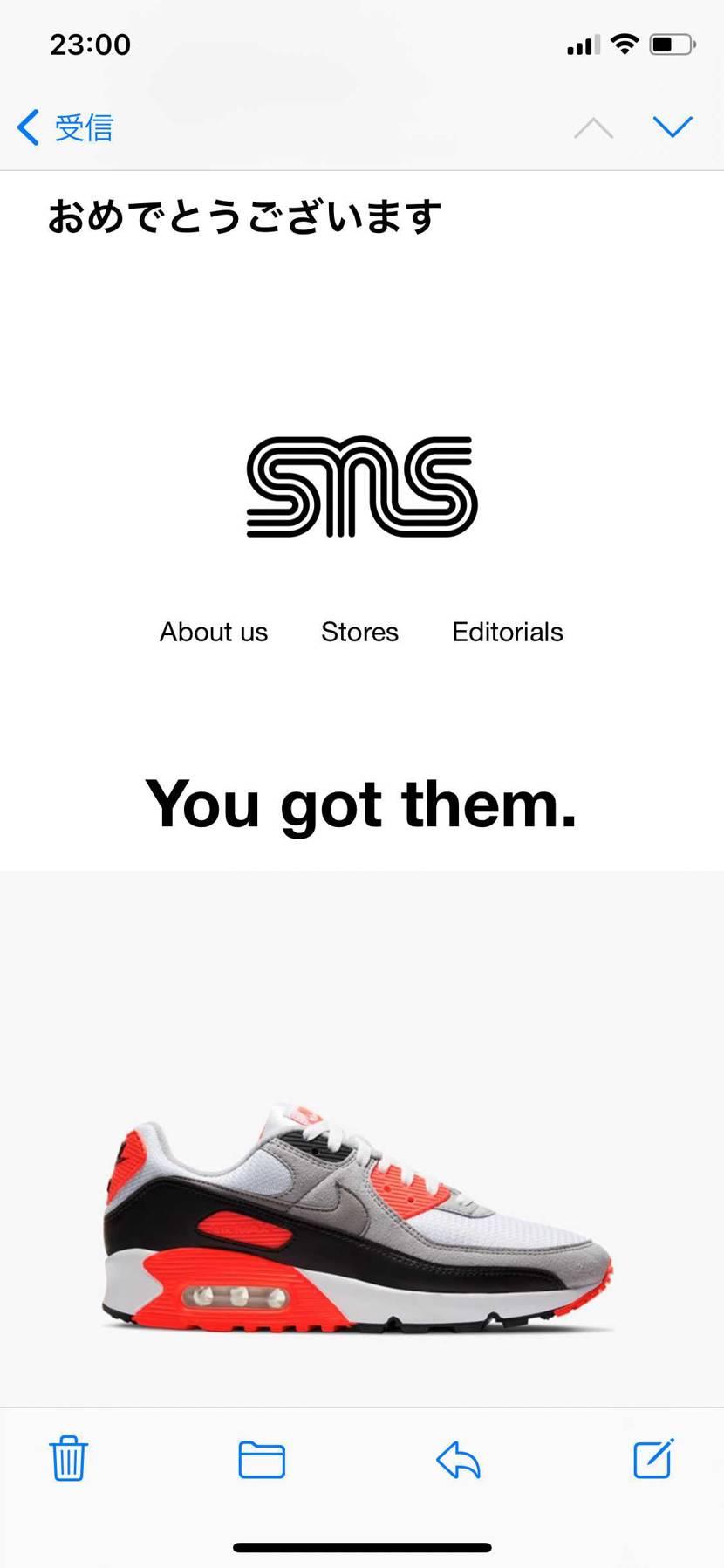 snsの当選メール来ましたね。
