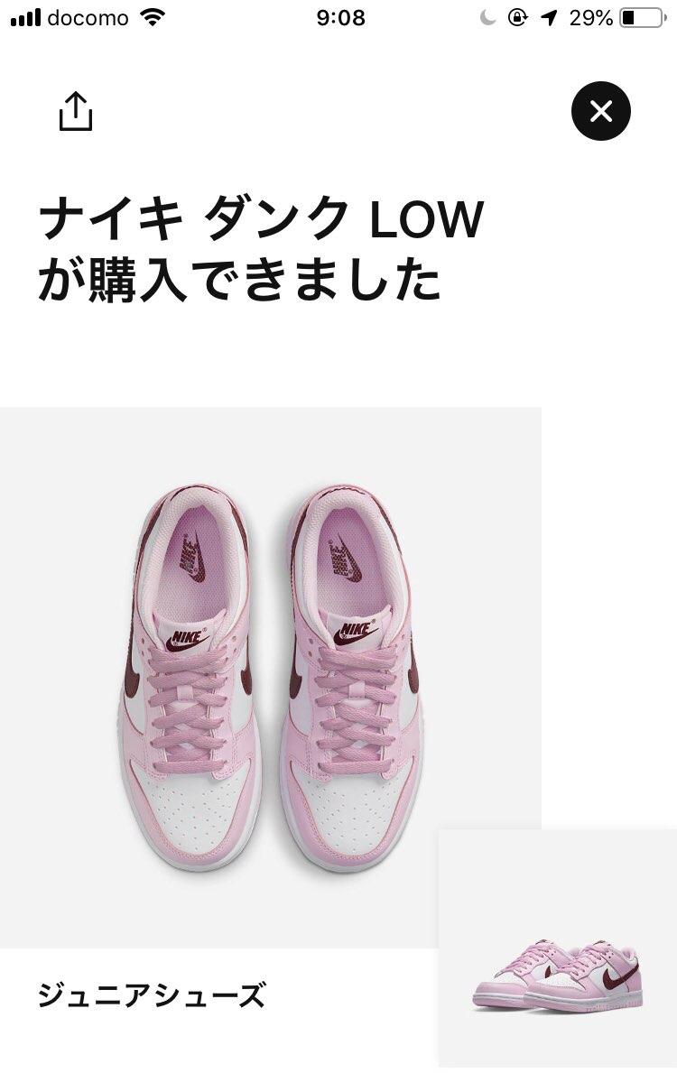 可愛いい。まるでチューリップのピンク色のようだな。