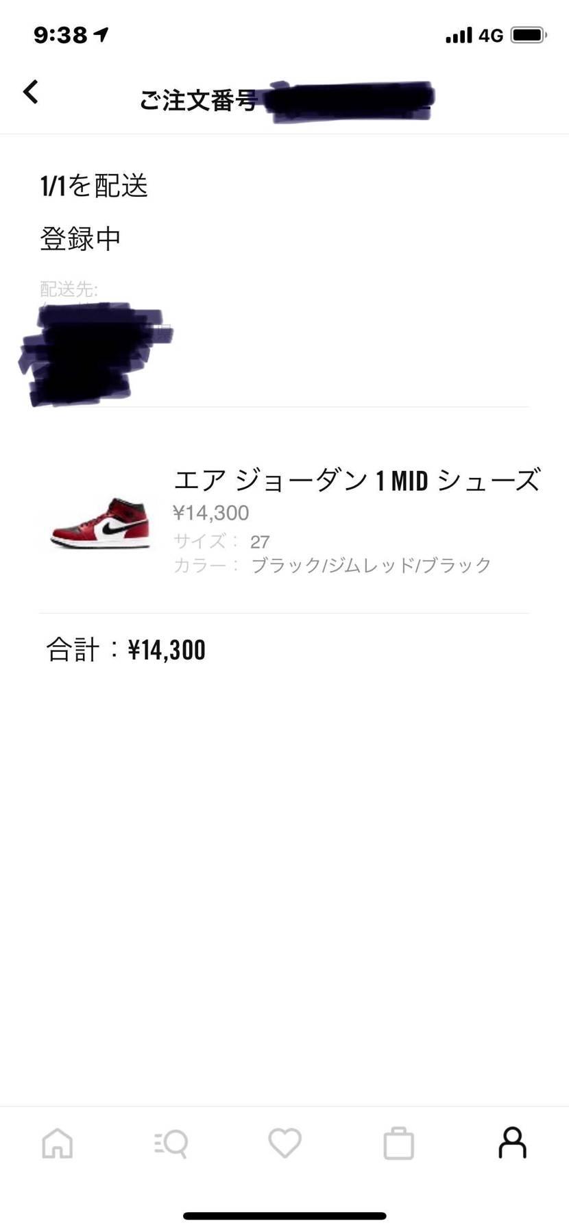 Nike.comって 抽選じゃなかったっけ? これ 買えてるよね😅