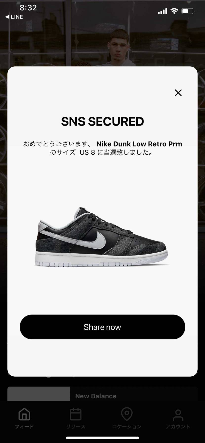 SNKRSは全滅だったけどSNS👍