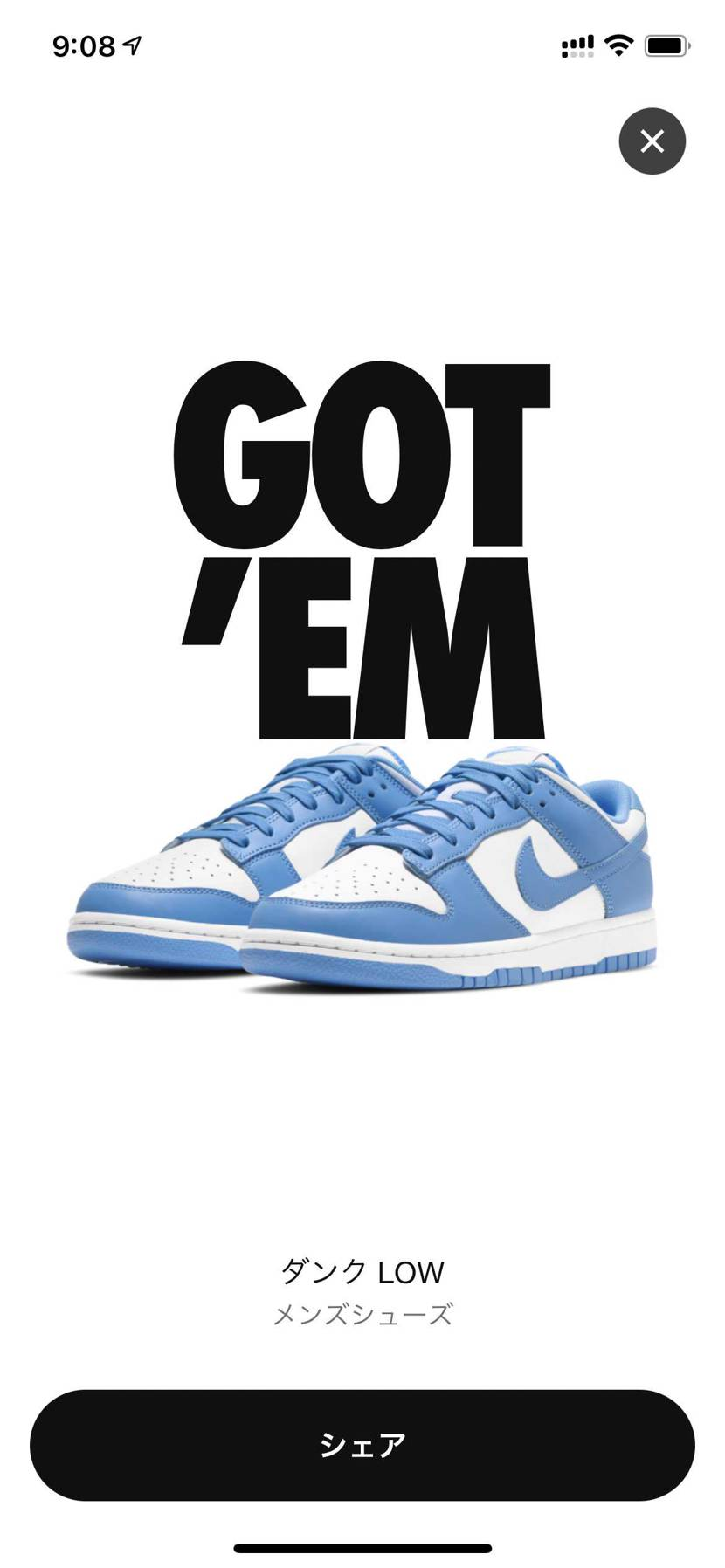 DUNK LOW は初!(◎_◎;)