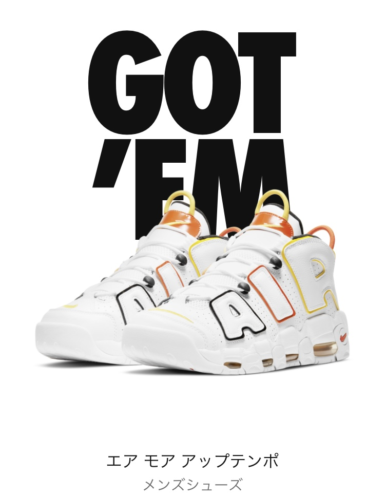 It is first that I GOT'EM sneaker this y