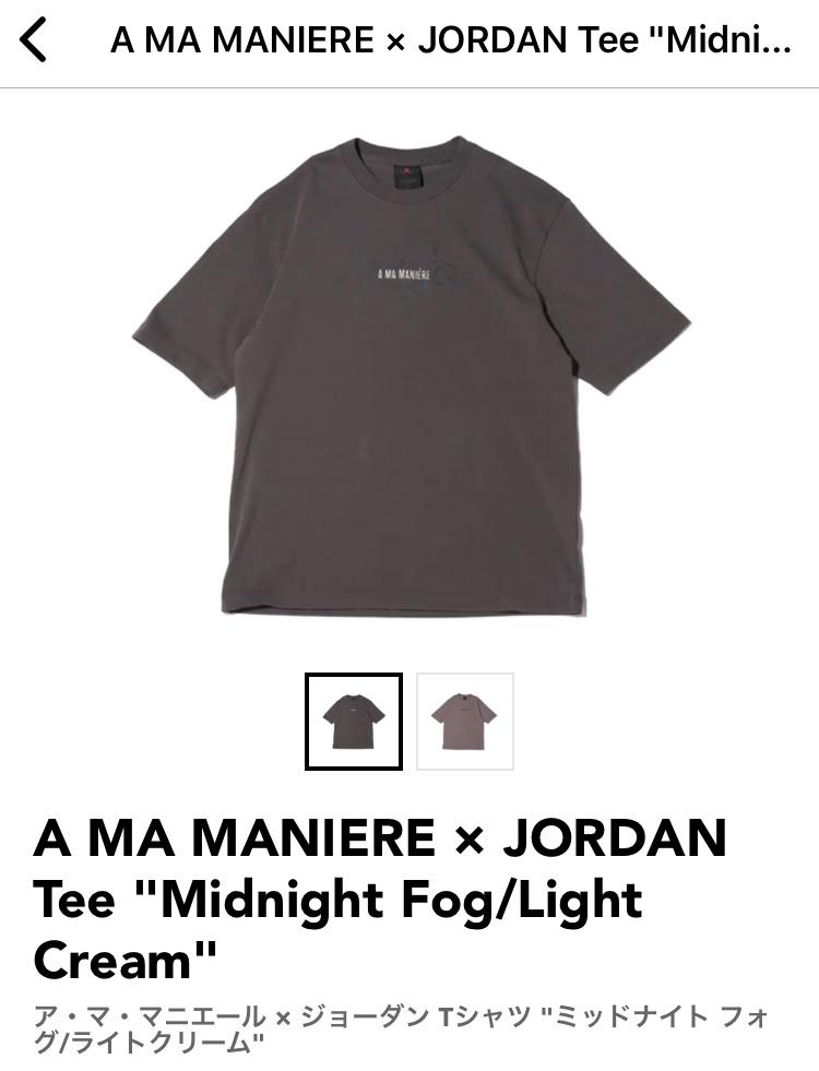 teeシャツですが 9時ジャストにatomsオンラインで購入できました US