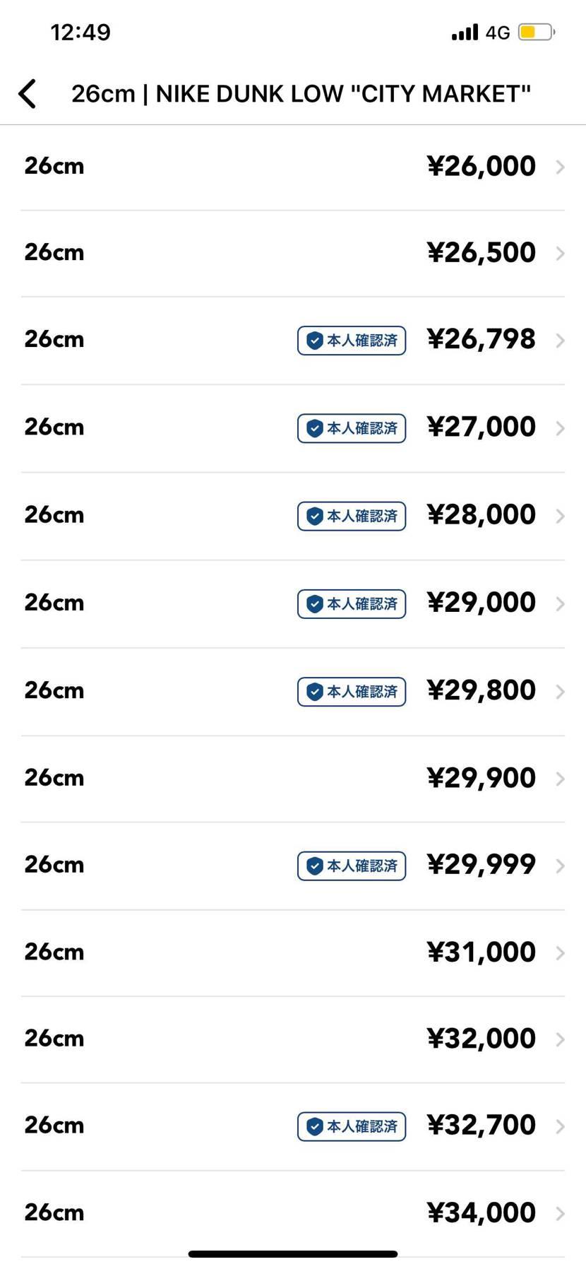 24000円  お願いします。🙏🙏🙏
