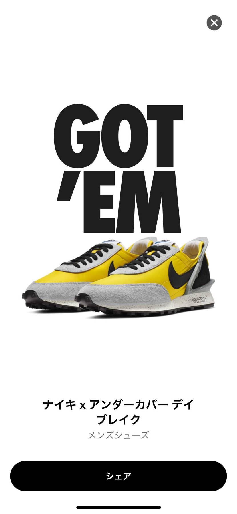 黄色も買えてしまった😰