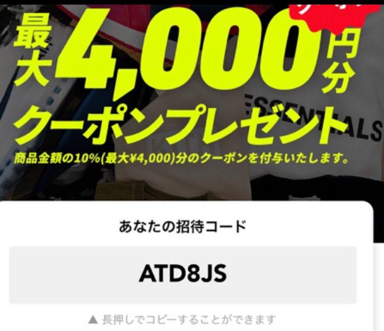 ATD8JS