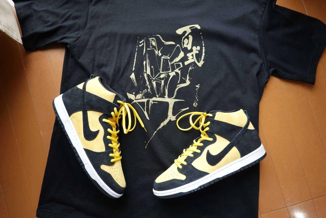 SNKRS Kaleidoscope スニーカーは靴紐を換え