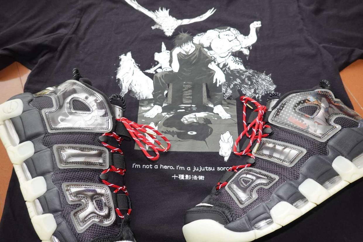 SNKRS Kaleidoscope スニーカーは靴紐を換えただけで 印象が変わ