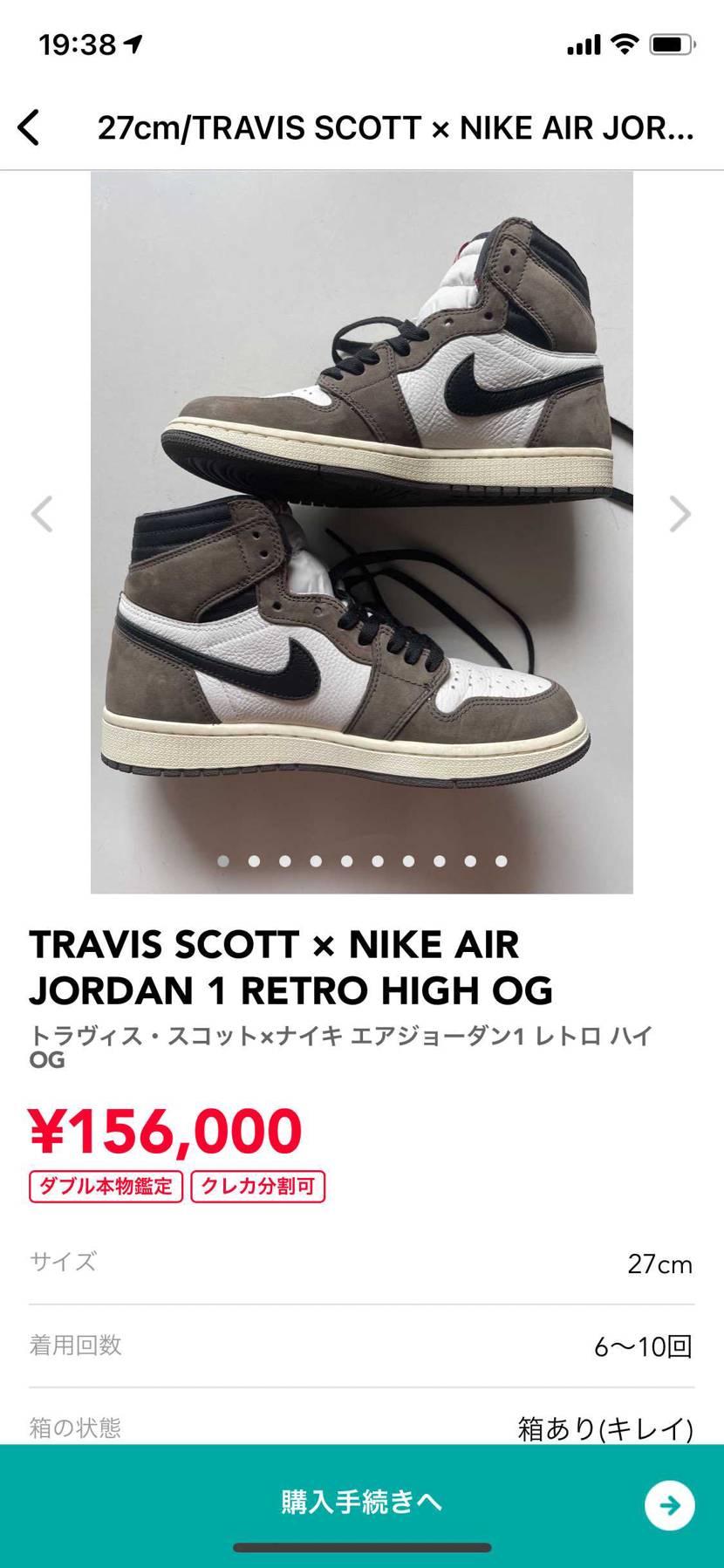 こちら14万円まで値下げ頂くことは難しいでしょうか。真剣に購入したいと考えており