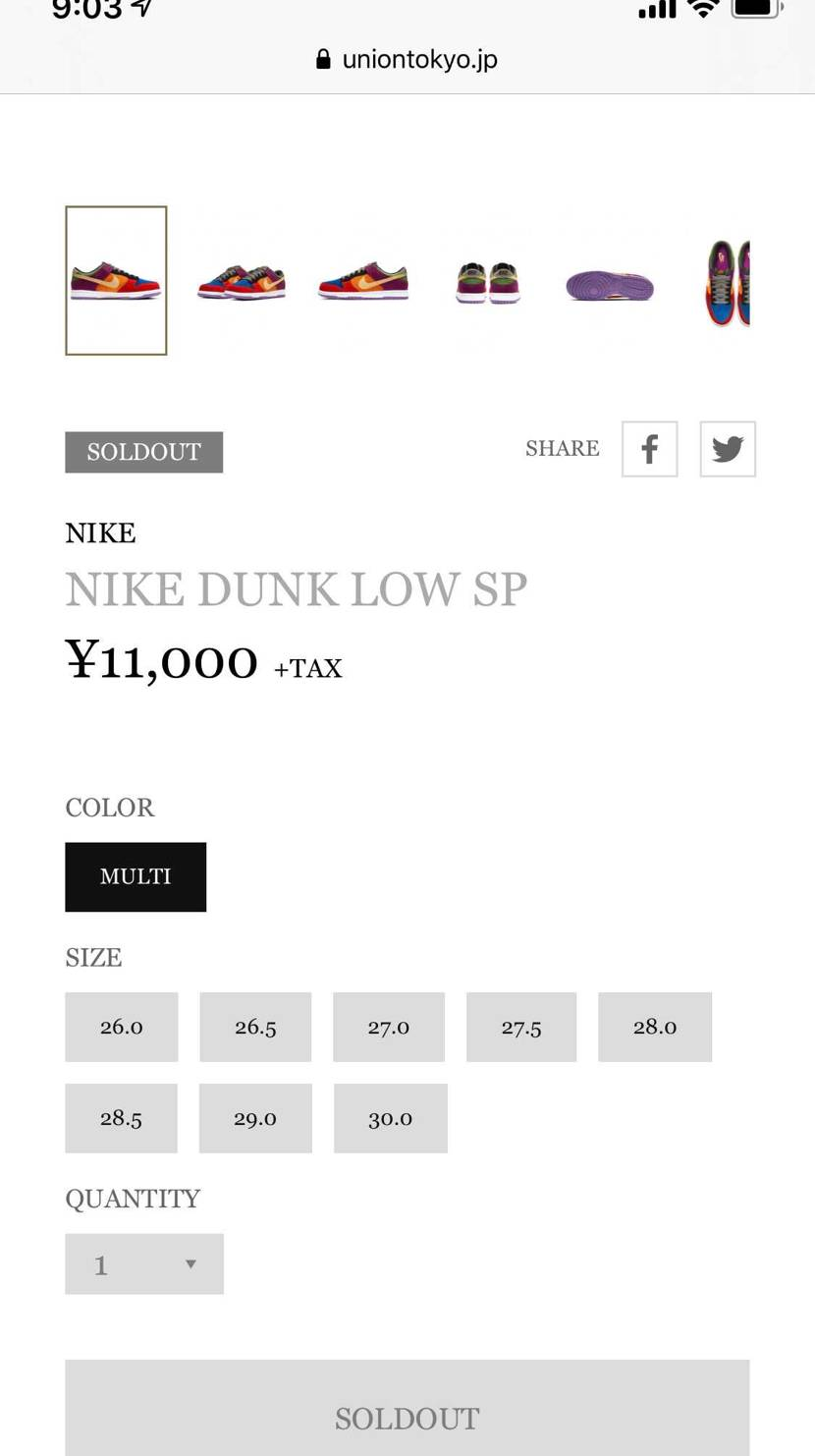 Union全サイズsold out