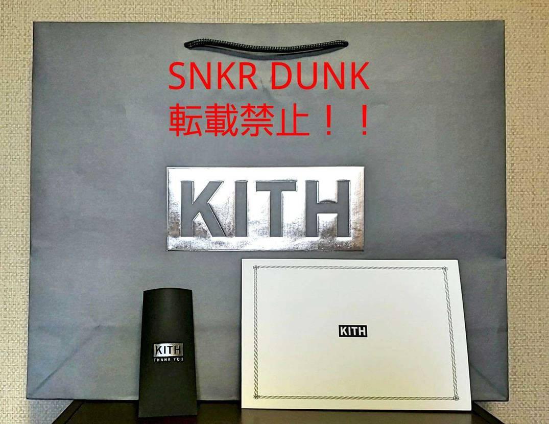 フェイクの出品が出始めたので注意です。 KITH TOKYOで商品を購入すると、