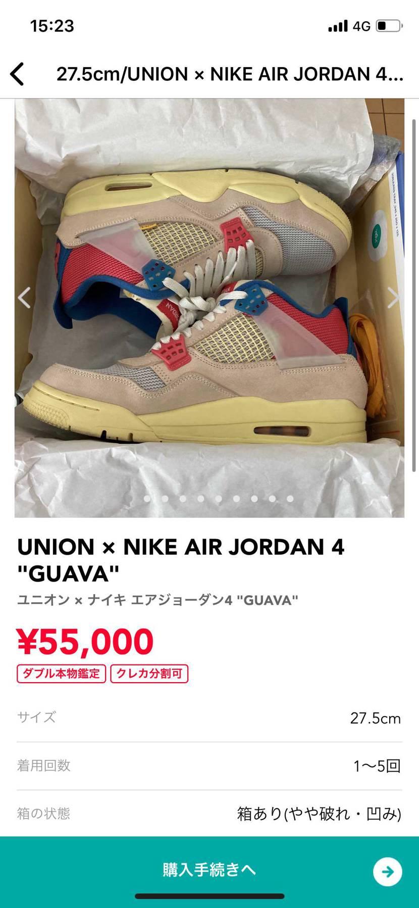 5万円まで値下げをして欲しいです🙇♂️どうかお願いします🙇♂️