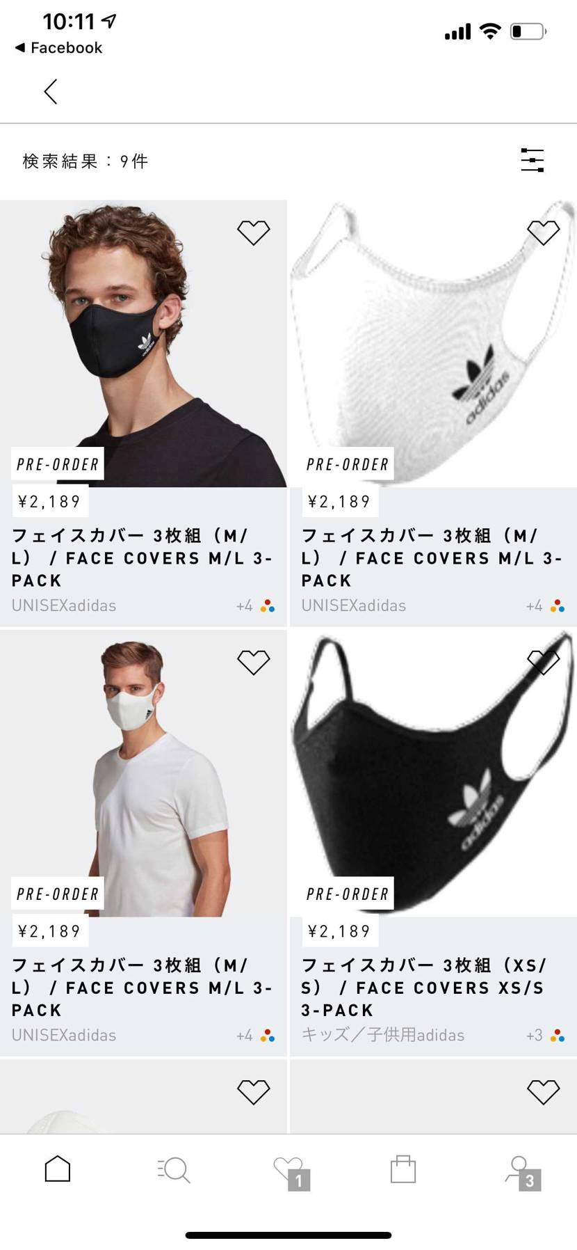 Adidasマスクの予約