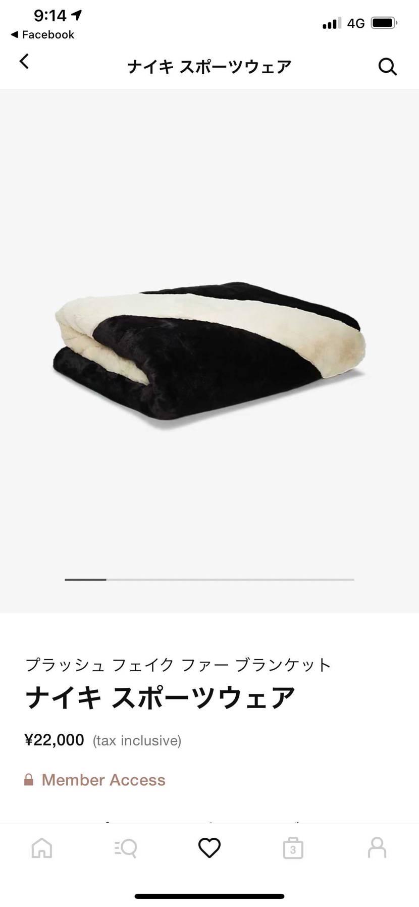 ナイキ 掛け布団 笑🤣 販売してます。