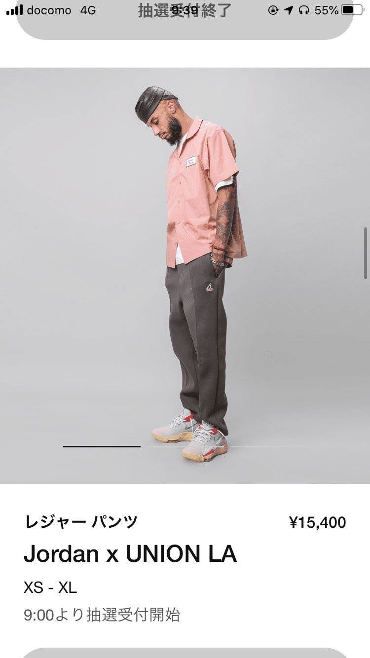 教えてください! 184センチ体型は中型短足のスニーカー付きなんですが、レジャ