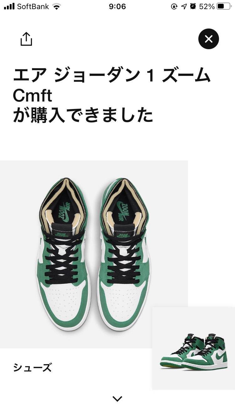 .comお初🎉
