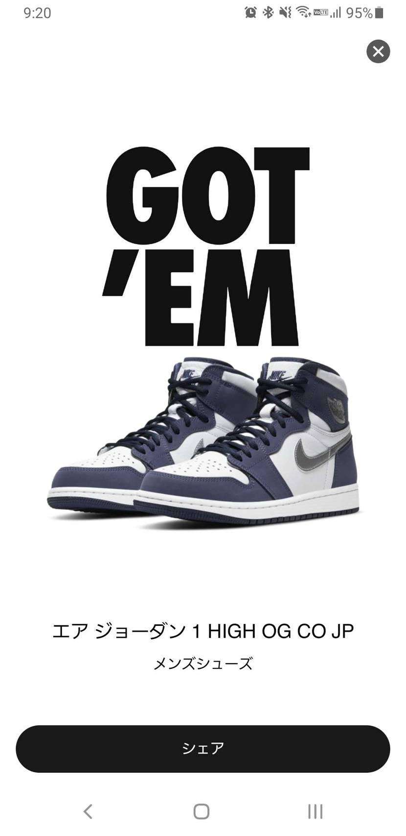 Got'em