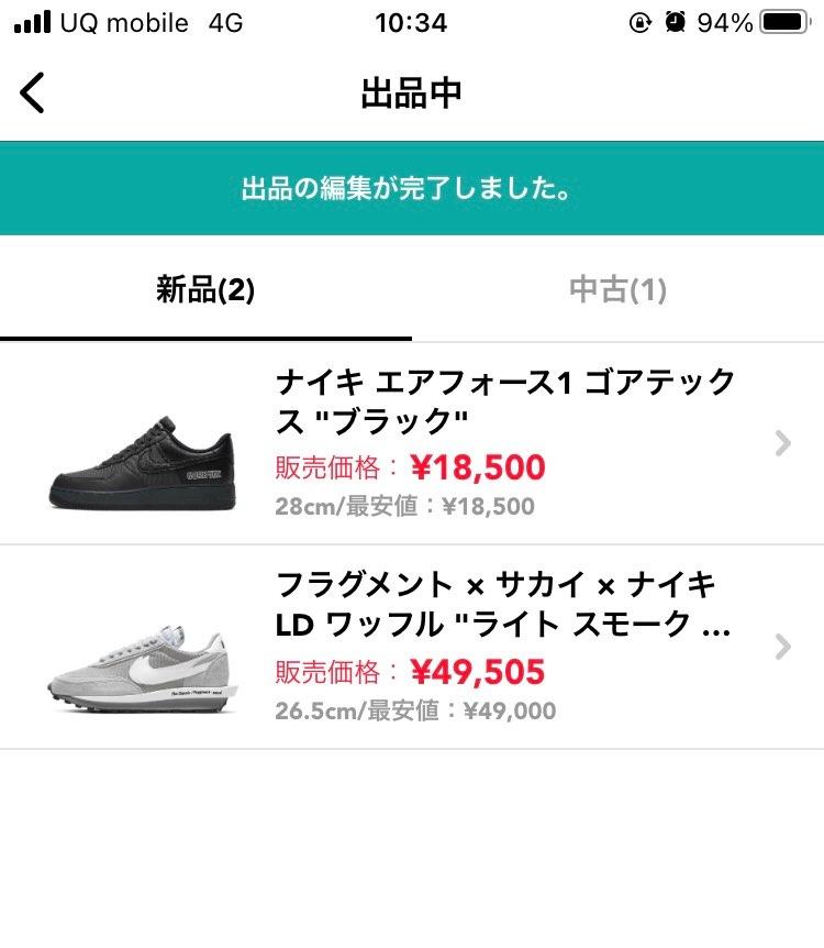 ¥49.505 snkrs購入、国内正規品26.5cm 9/21〜新品出品し