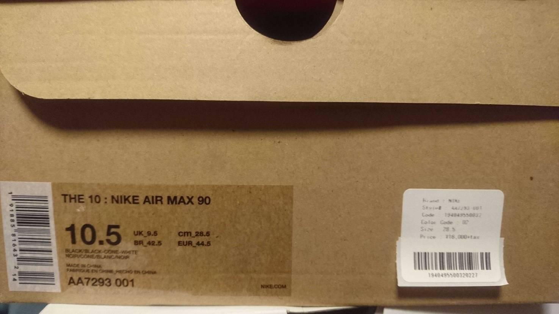 アンディで買ったエアマックス90の箱のラベルはクリアだったような気がするが、ブラ