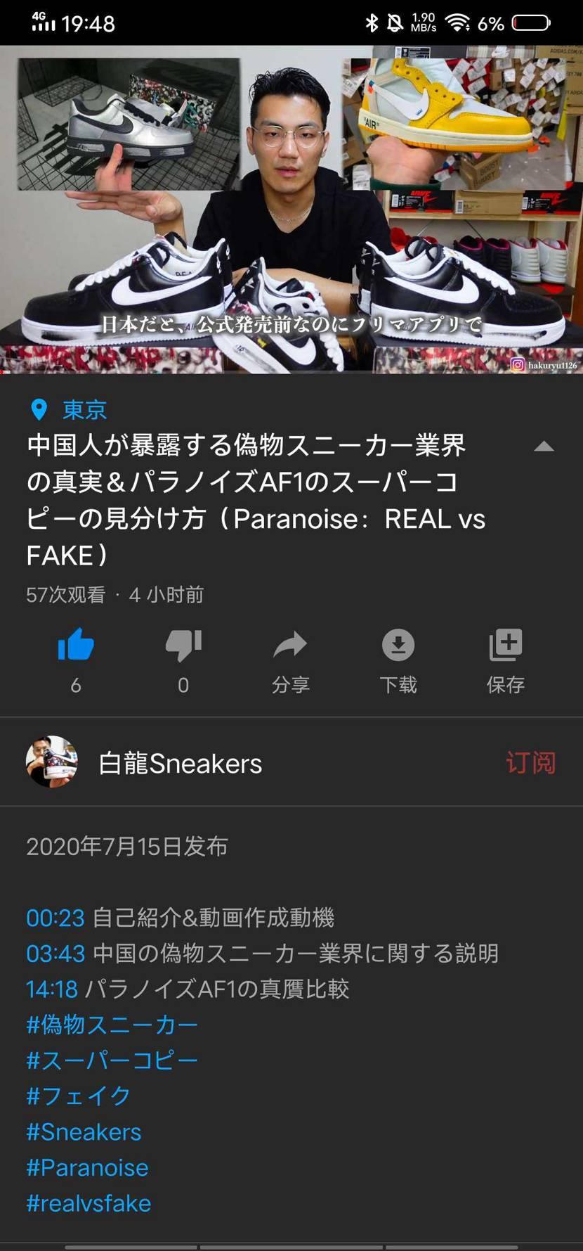 スーパーコピーの見分け方!!! https://youtu.be/VmQfIue