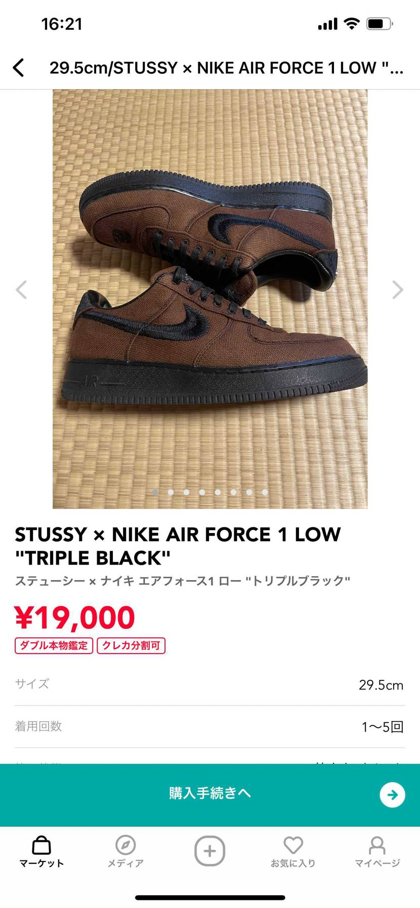 ブラック(ダイロンカスタム済み)29.5㎝を19000円で出品しています。 よ