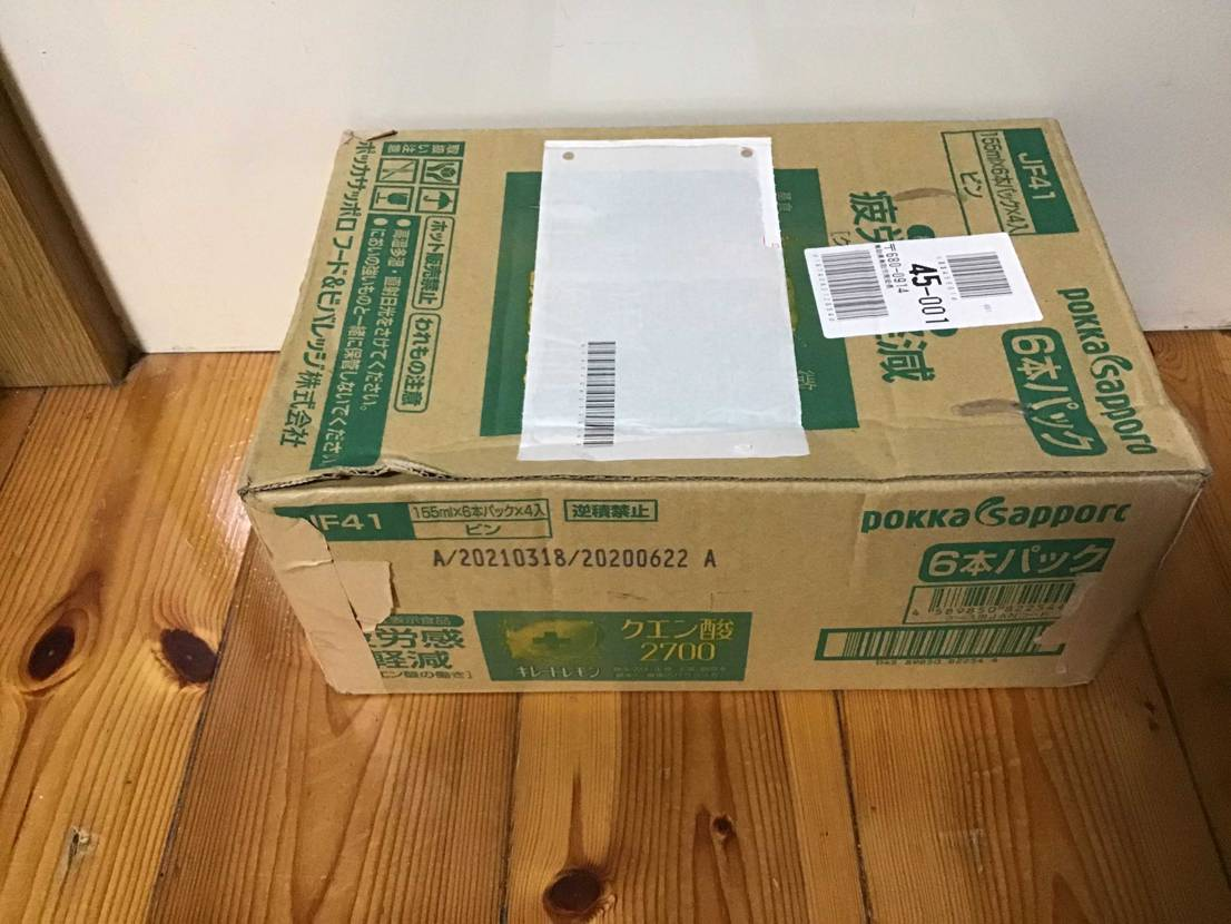 ストック✖️ 札幌支店 より  こんな箱で 到着😱  格安 30,