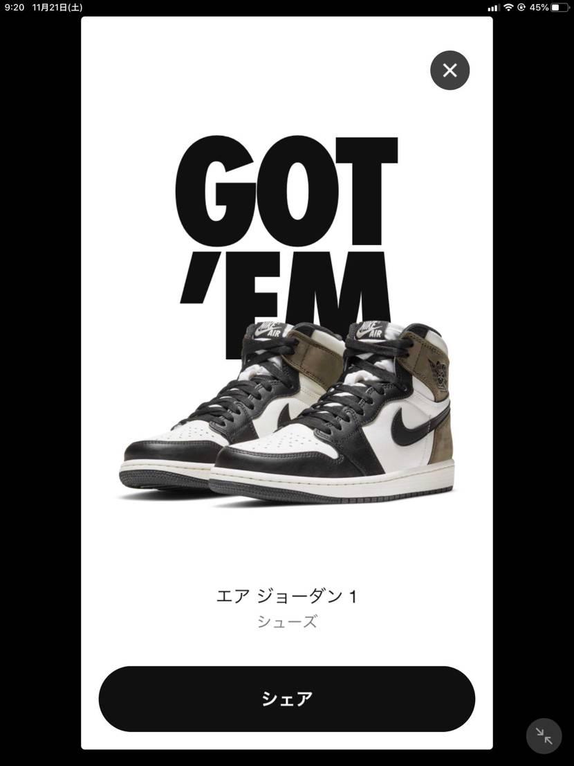 ありがとうございます Nike様😍  最近 たまに 優しい❤️