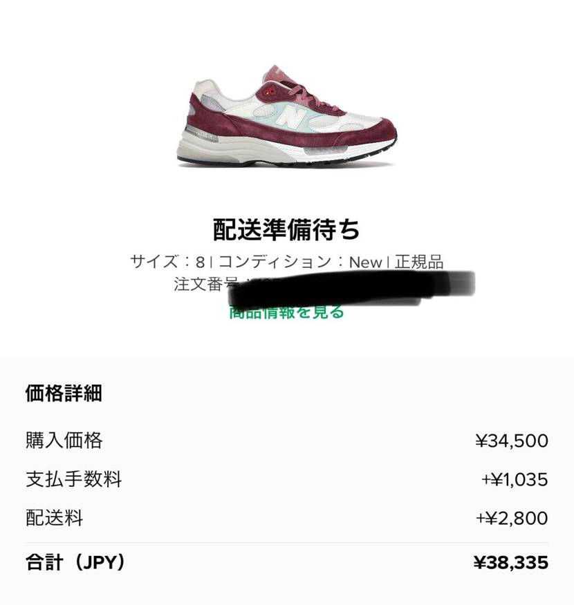 Xで購入しました。 DHLで配送されるそうですが、関税は7千円くらいですかね?