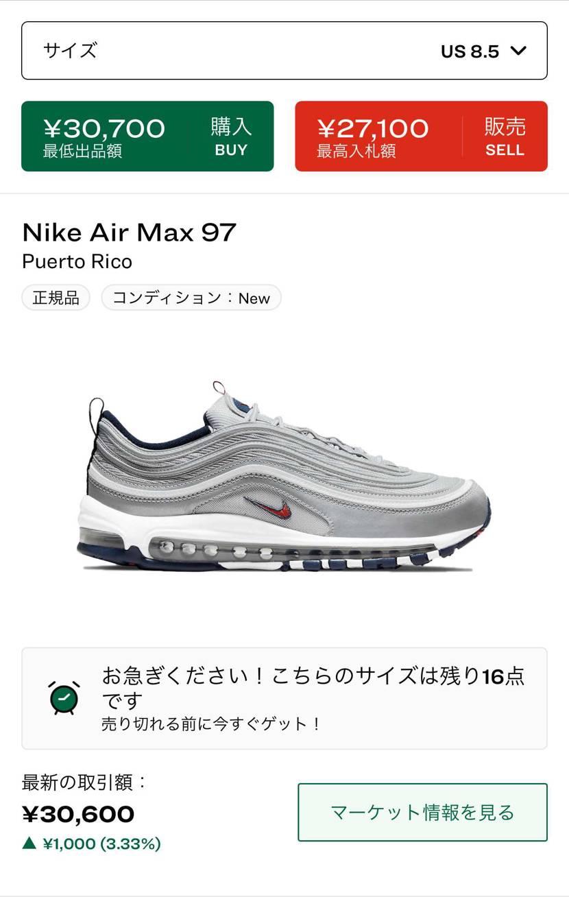 これって日本発売ありますよね?