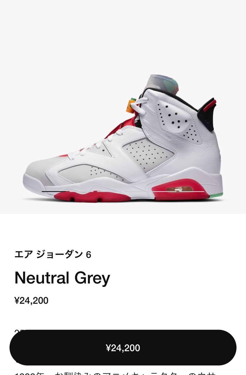 2千円程値上がりしてませんか?円高なのに…。