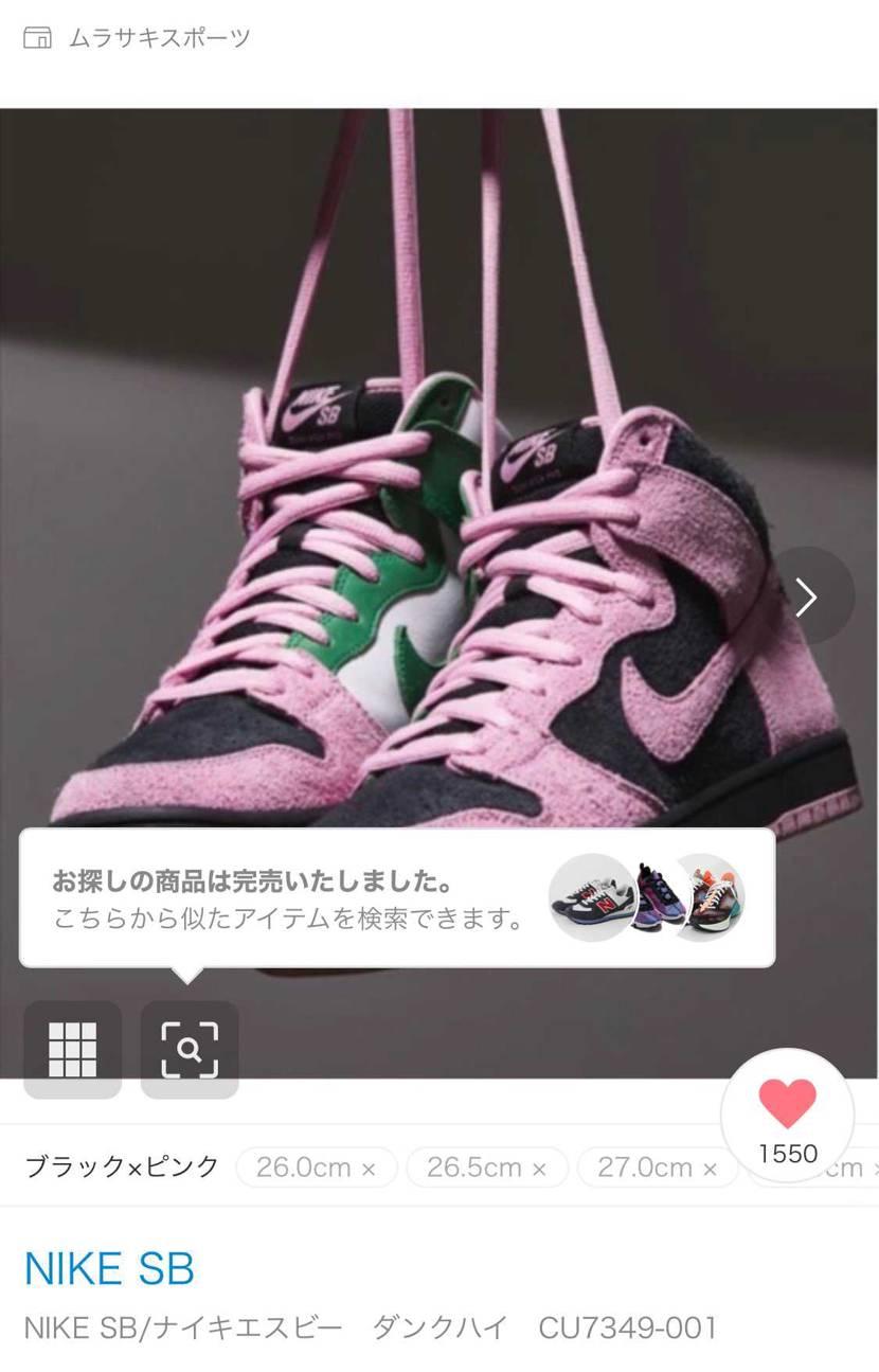 まぁ〜こんなもんでんな🤣 ちょっと靴買うのやめよかな❓ 今年買いすぎ💧