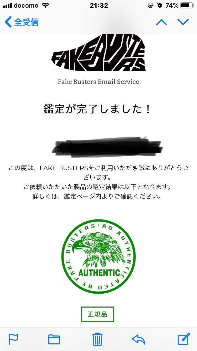 初FAKE BUSTERS‼️  基本プレ値では買いませんが、どうしても欲し