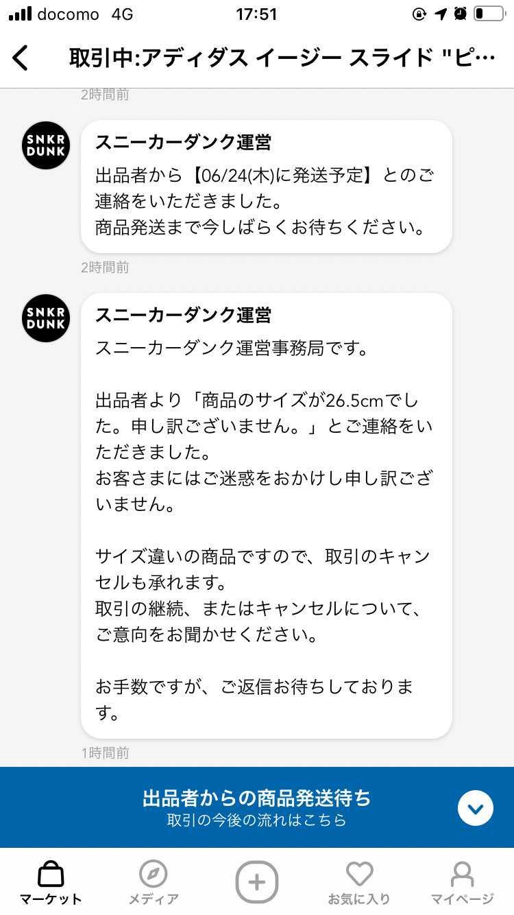 安定やなー。 2000円くらいええやん笑