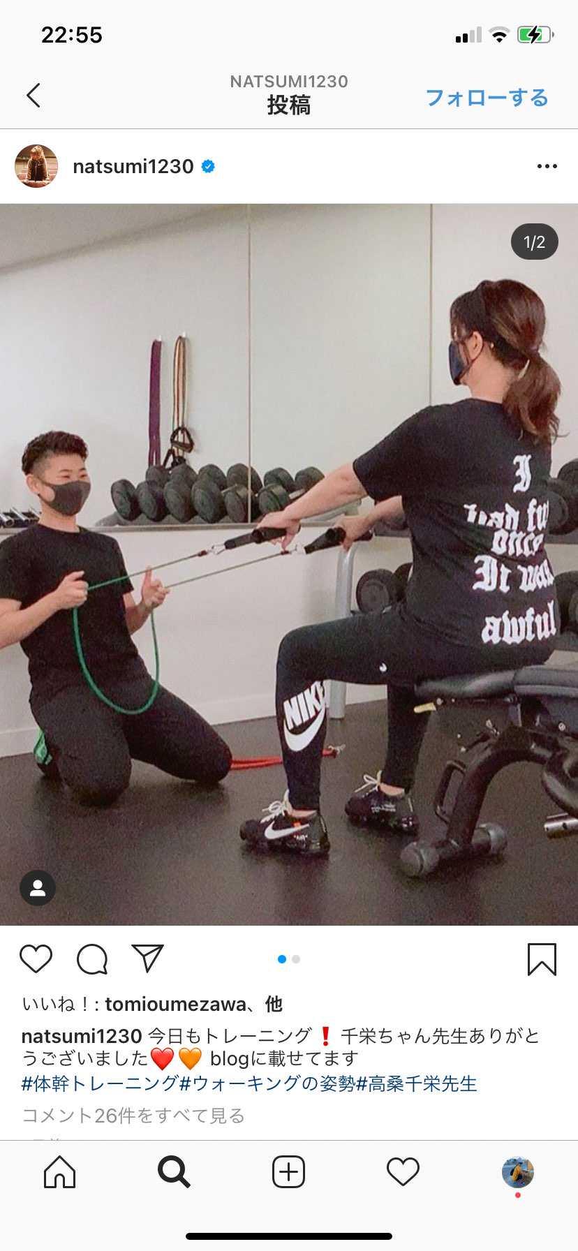 小川菜摘、トレーニングになんちゅう靴を履いてるの...