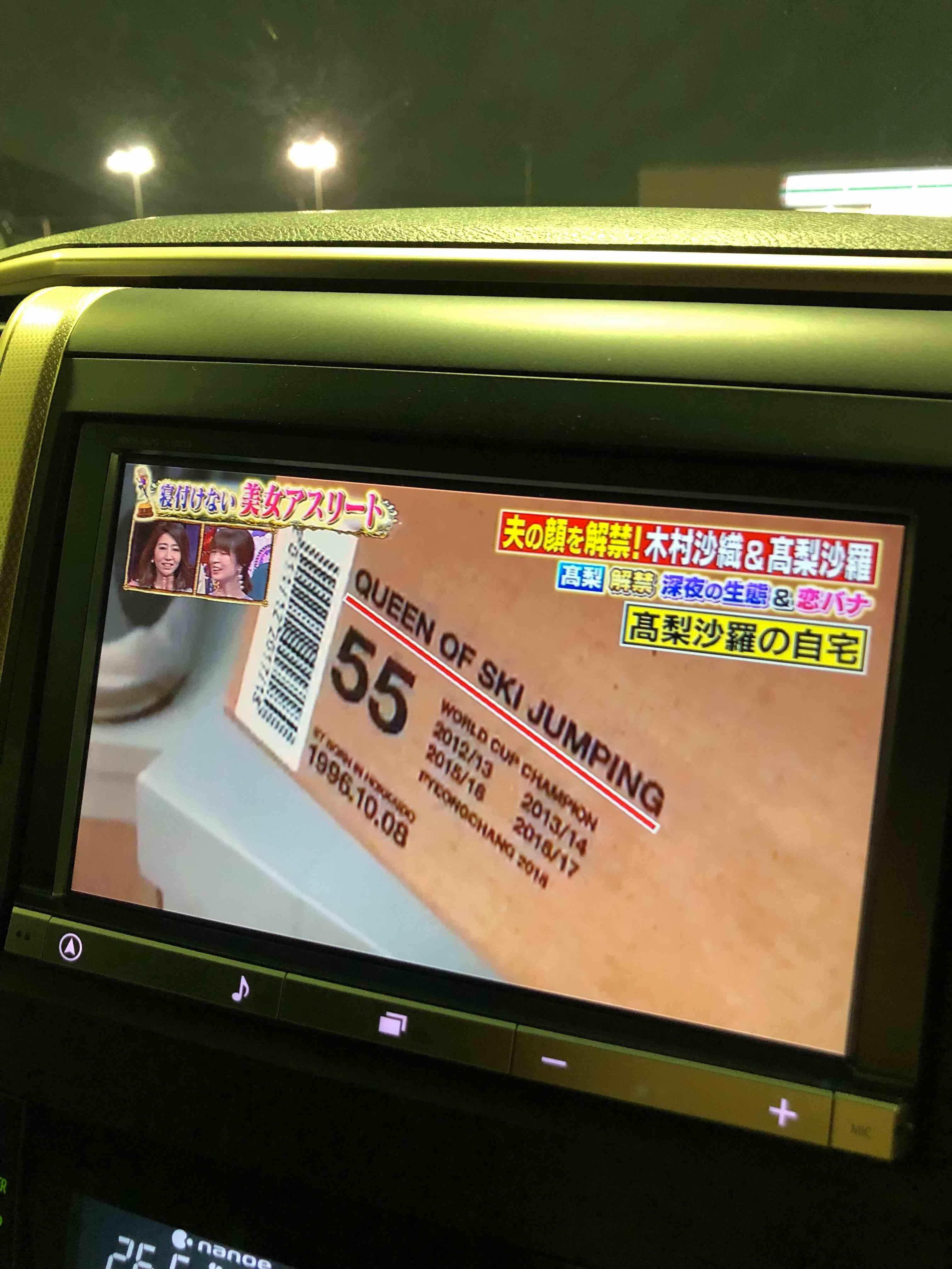 いまテレビに出ましたが、高梨沙羅さんのスニーカーコレクションがやばい! off