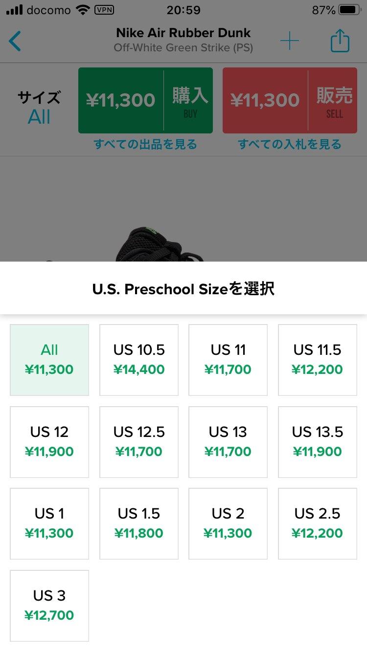 教えて下さい。 子供用に21センチを買いたいのですが、どれを買えばいいのでしょ