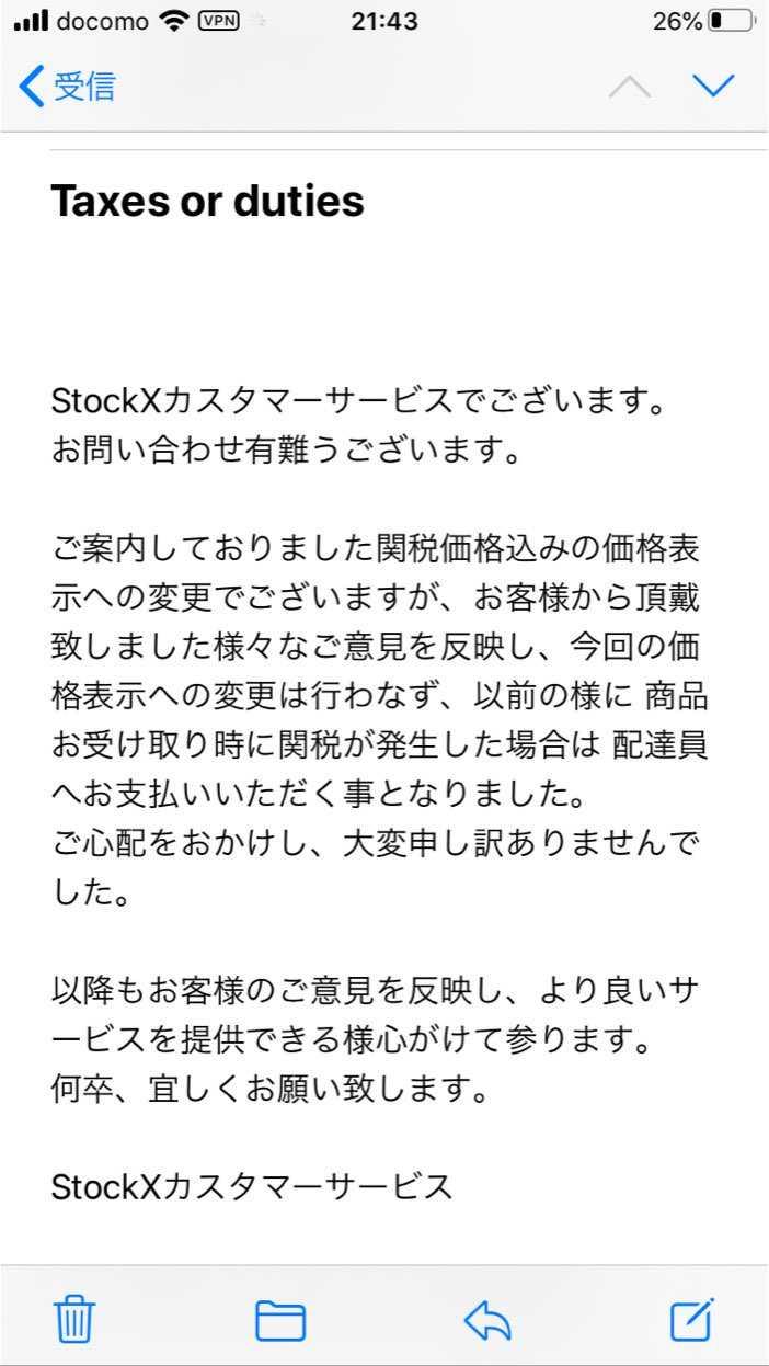 結局もどった(^◇^;)