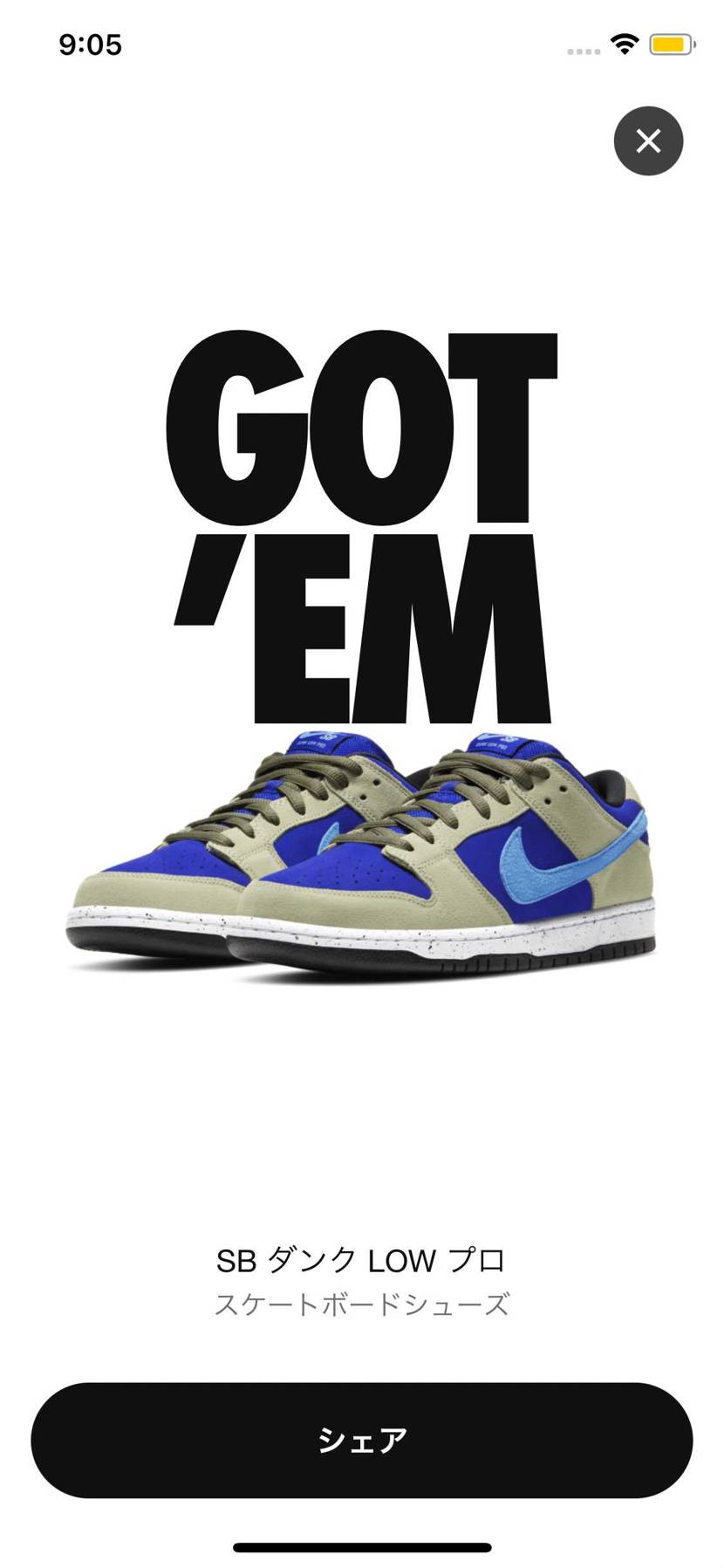 Got'em 😁