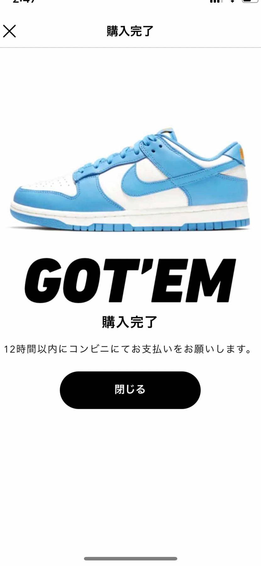 Got Em!!! 楽しみ~😆
