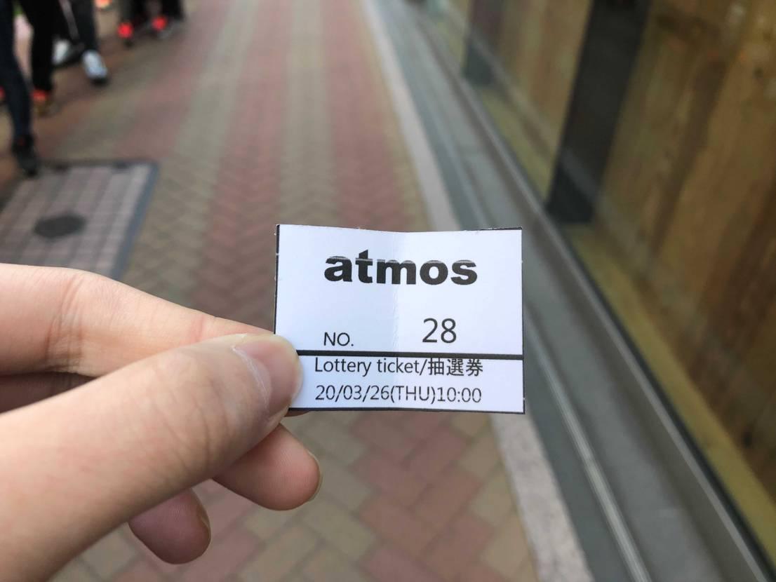@atmos銀座