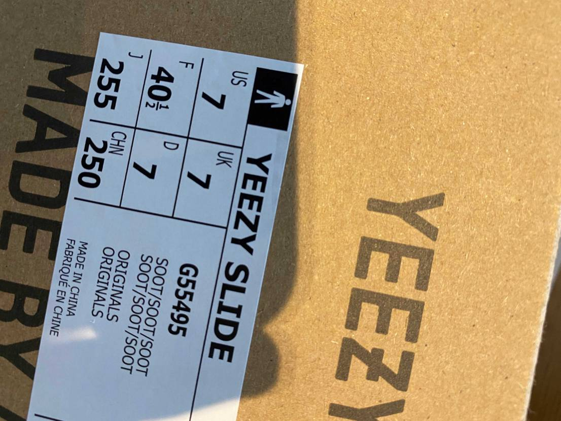 KITHで買えたんですがこれは25センチなのか25.5センチなのか🤔🤔🤔🤔