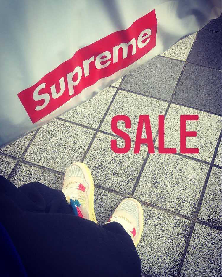 SUPREME SALE