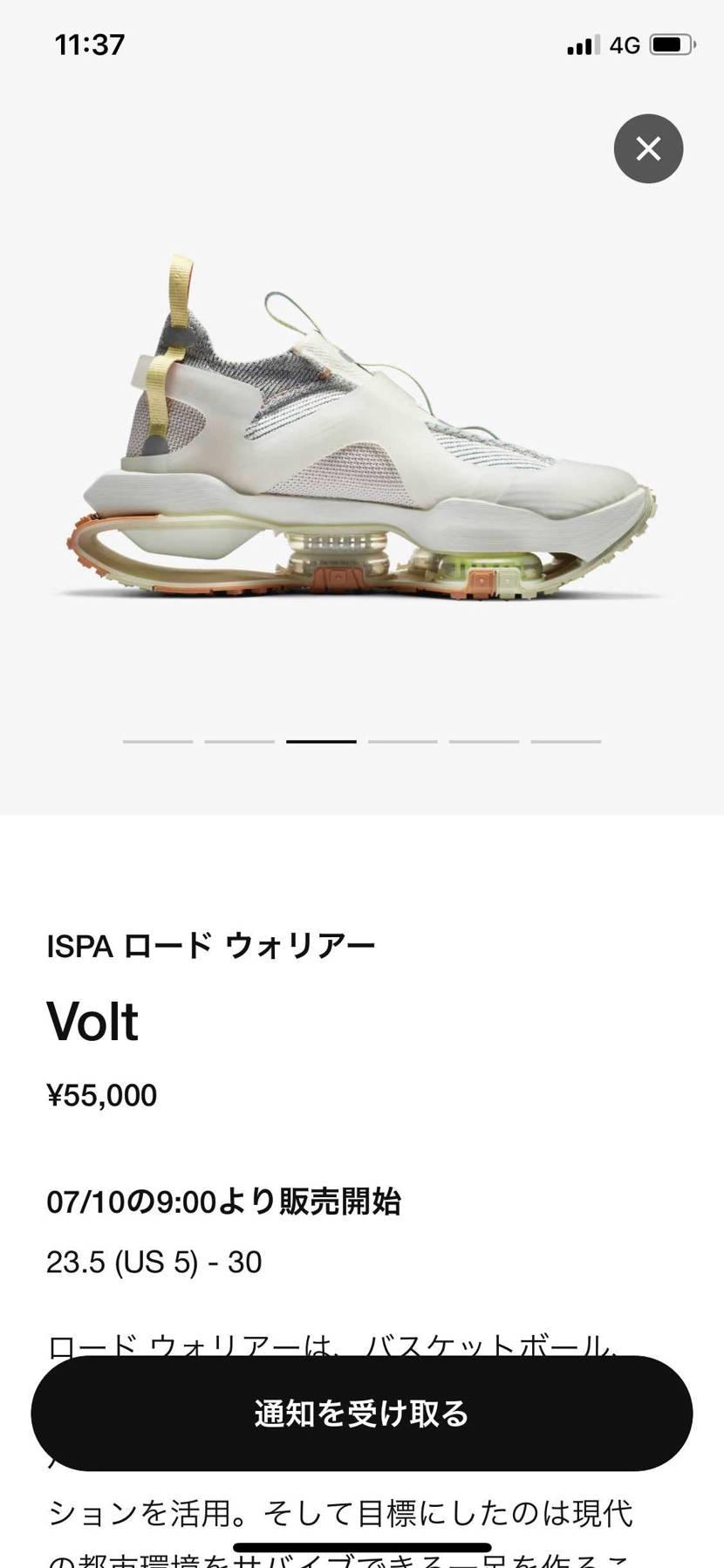 ドクター中松っぽい靴きましたね( ̄▽ ̄;) それにしても値段高すぎる!?