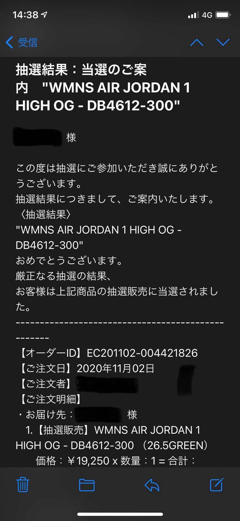 今日はなんて日だ😭 朝はSNSからco.jp当選して今、アンディーからラッキー