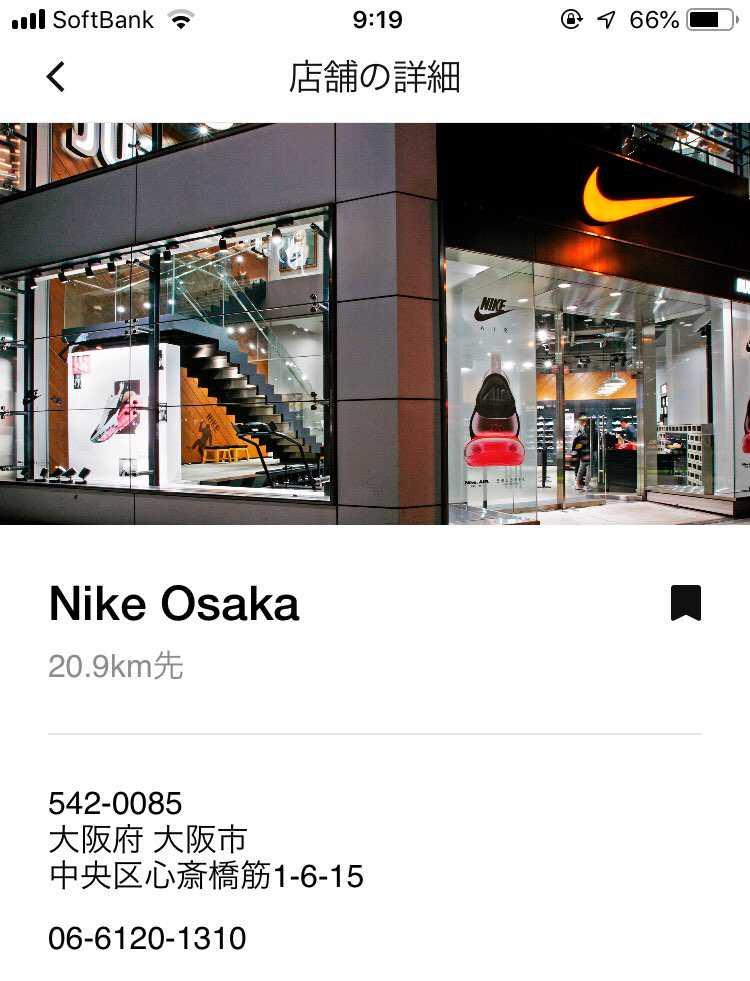 自宅からNIKE最寄りの店舗まで20.9キロ。。。 スニパスあかんやん。平日は
